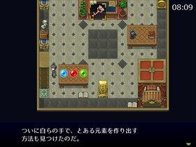 NARROW ESCAPE ~最狭脱出計画~ Game Screen Shot3