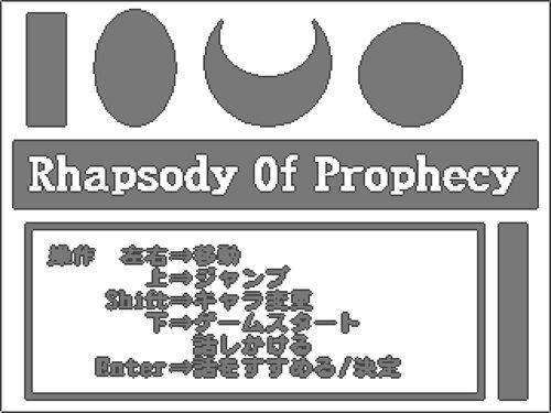 Rhapsody-Of-Prophecy Game Screen Shot