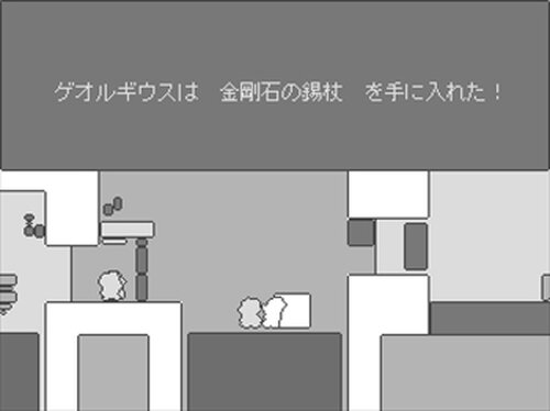 Rhapsody-Of-Prophecy Game Screen Shot4