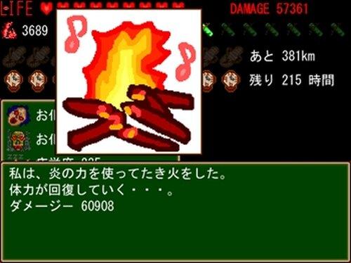 科学に飽きた人類達 第七巻 妖怪視察3 Game Screen Shot4