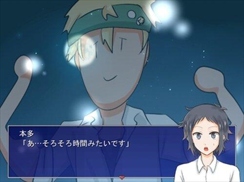 さよなら嶋君 Game Screen Shots
