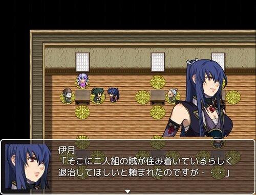 焔烈記-夜叉傀儡編-(ブラウザ) Game Screen Shot1