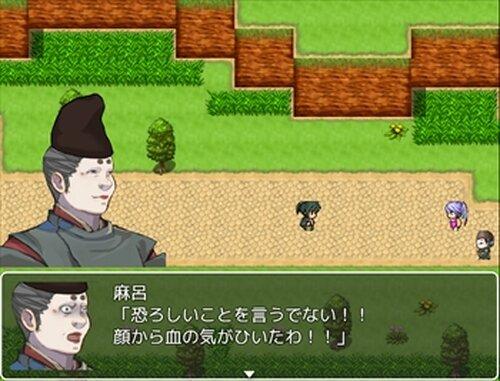 焔烈記-夜叉傀儡編-(ブラウザ) Game Screen Shot2
