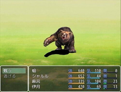 焔烈記-夜叉傀儡編-(ブラウザ) Game Screen Shot5