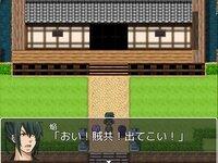 焔烈記-夜叉傀儡編-(ブラウザ)