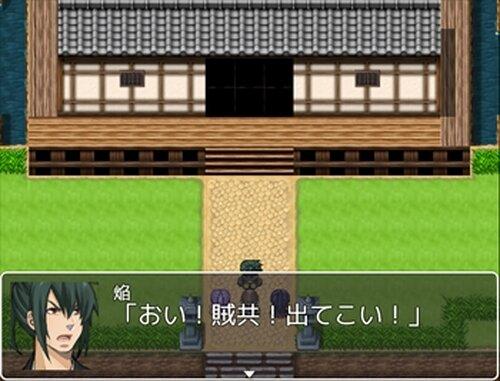 焔烈記-夜叉傀儡編-(ブラウザ) Game Screen Shots