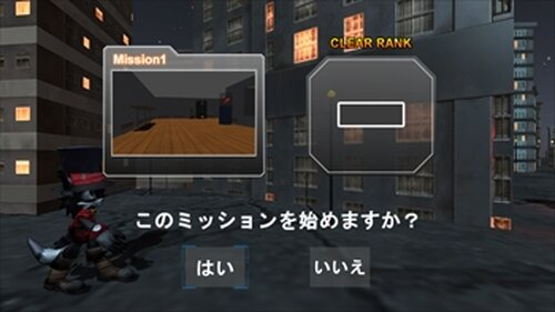 PTC - Phantom Thief Cat Game Screen Shot2