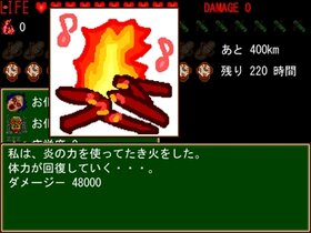 Freem!限定配布♪科学で飽きた人類達『拡張パック』0円♪ Game Screen Shot2