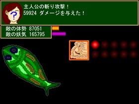 Freem!限定配布♪科学で飽きた人類達『拡張パック』0円♪ Game Screen Shot3