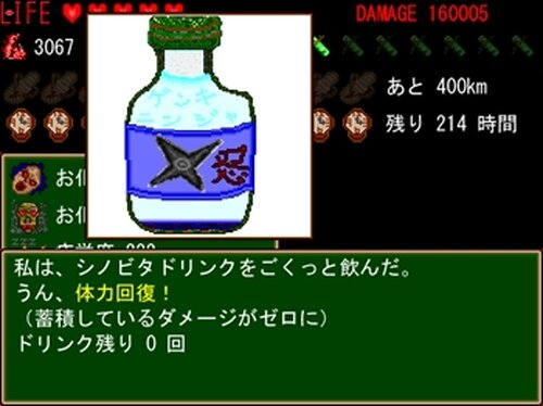 Freem!限定配布♪科学で飽きた人類達『拡張パック』0円♪ Game Screen Shot4