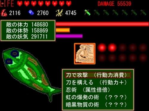 Freem!限定配布♪科学で飽きた人類達『拡張パック』0円♪ Game Screen Shots