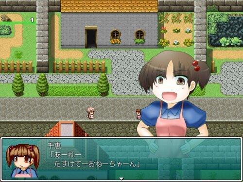 それいけ!エスパー恵美子 Game Screen Shot1