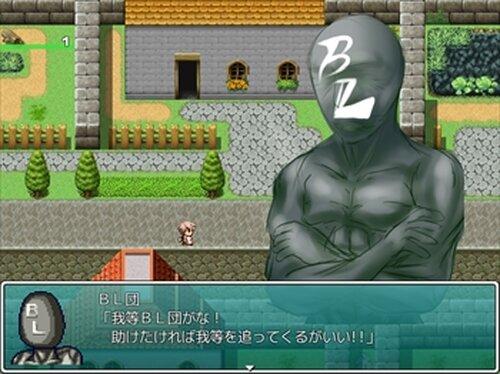 それいけ!エスパー恵美子 Game Screen Shot2