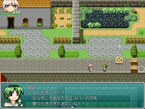 それいけ!エスパー恵美子 Game Screen Shot3
