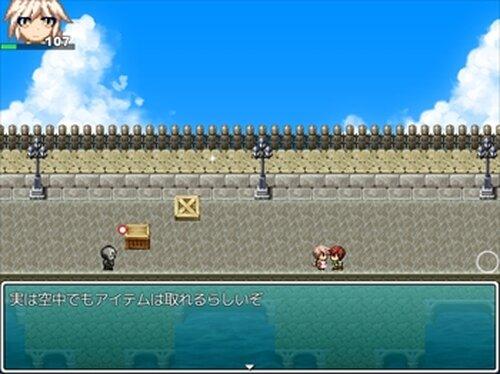 それいけ!エスパー恵美子 Game Screen Shot4