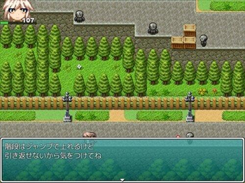 それいけ!エスパー恵美子 Game Screen Shot5