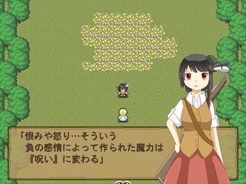 蘭月の呪い Game Screen Shot1