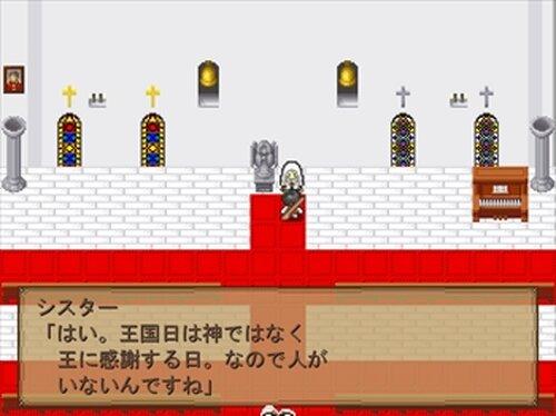 蘭月の呪い Game Screen Shot2