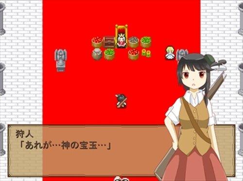 蘭月の呪い Game Screen Shot3