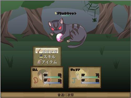 蘭月の呪い Game Screen Shot4