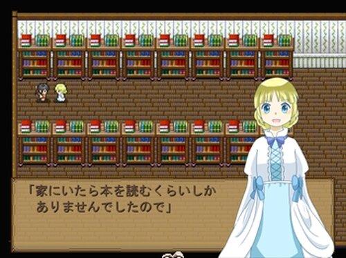 蘭月の呪い Game Screen Shot5