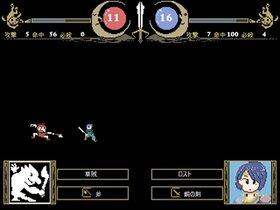ロスト戦役 Game Screen Shot3