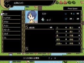 ロスト戦役 Game Screen Shot4