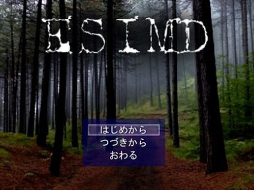 ESIMD Game Screen Shots