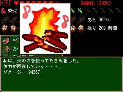 科学に飽きた人類達 第八巻 欲望の地獄、日本 Game Screen Shot4
