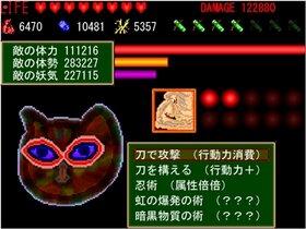 科学に飽きた人類達 第八巻 欲望の地獄、日本 Game Screen Shot5