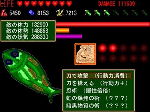科学に飽きた人類達 第八巻 欲望の地獄、日本 Game Screen Shots