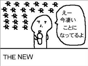 頭皮鍛練CT Game Screen Shot3