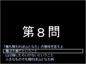 頭皮鍛練CT Game Screen Shot4