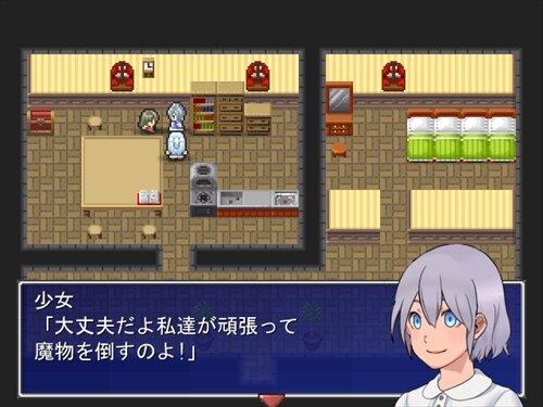 クローゼットの中へ Game Screen Shot1