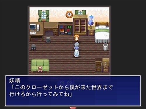 クローゼットの中へ Game Screen Shot3