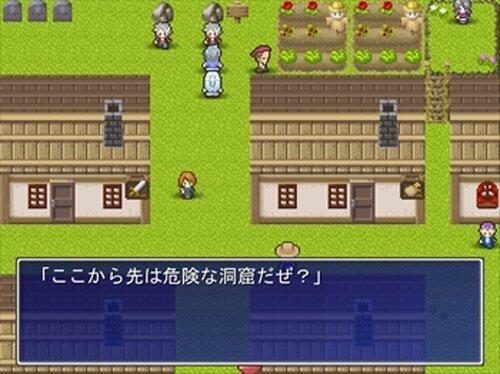 クローゼットの中へ Game Screen Shot4