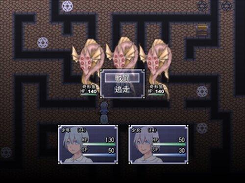 クローゼットの中へ Game Screen Shot5