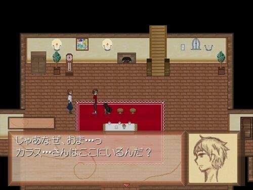 双子のカラス Game Screen Shot1