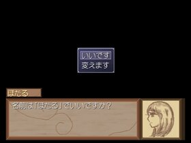 双子のカラス Game Screen Shot2