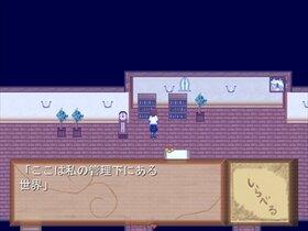 双子のカラス Game Screen Shot3