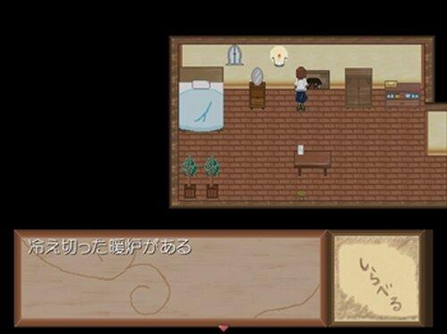 双子のカラス Game Screen Shot5