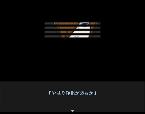 IN THE BOX Game Screen Shot4