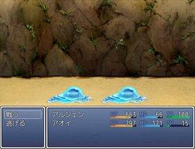 へっぽこアルジェンとネコな弟分 Game Screen Shot4