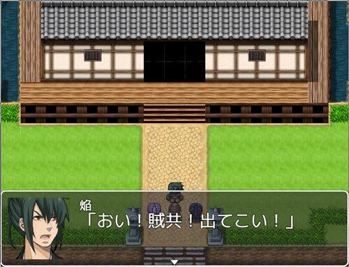 焔烈記-夜叉傀儡編-(ダウンロード) Game Screen Shot1