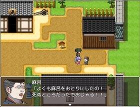 焔烈記-夜叉傀儡編-(ダウンロード) Game Screen Shot2