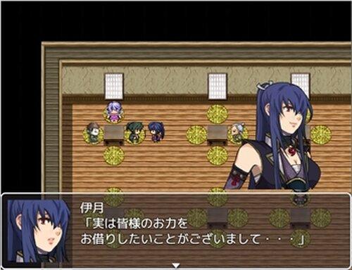 焔烈記-夜叉傀儡編-(ダウンロード) Game Screen Shot3