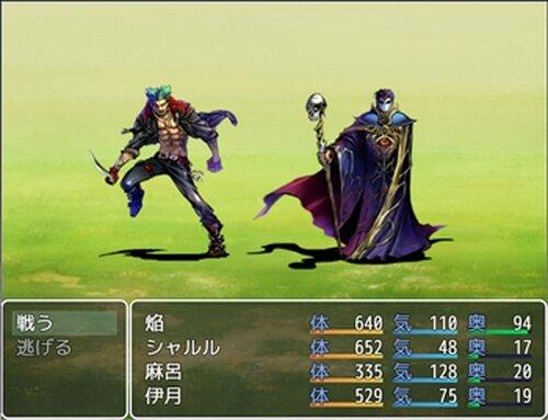 焔烈記-夜叉傀儡編-(ダウンロード) Game Screen Shot5