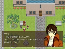 Beginning Tale Game Screen Shot2