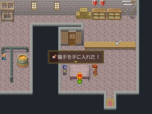 Beginning Tale Game Screen Shot3