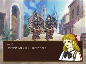 Beginning Tale Game Screen Shot4